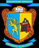 Філологічний факультет
