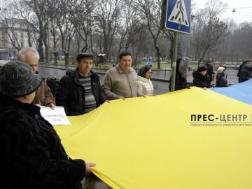 Студенти Львівського університету флеш-мобом підтримали Надію Савченко