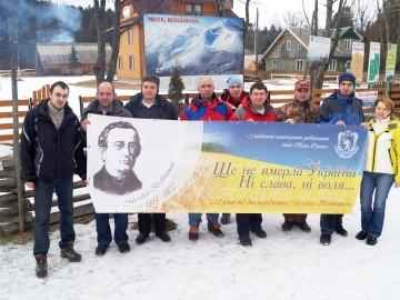 Зимове сходження географів на Говерлу