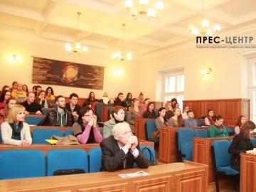На філософському факультеті розпочався лекторій, присвячений Митрополитові Андрею Шептицькому