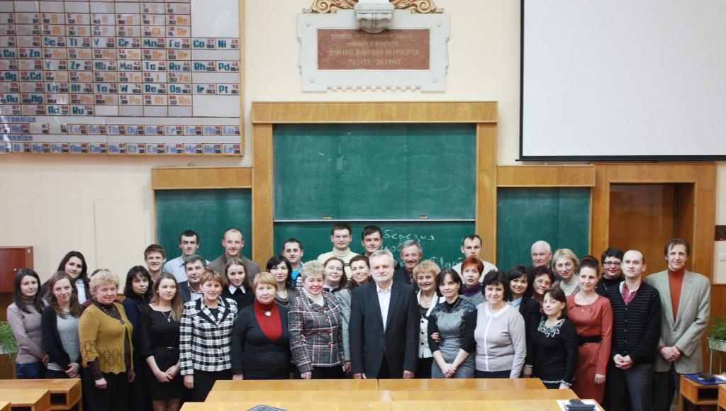 Науково-методична конференція «Актуальні питання навчання хімії в загальноосвітніх навчальних закладах»