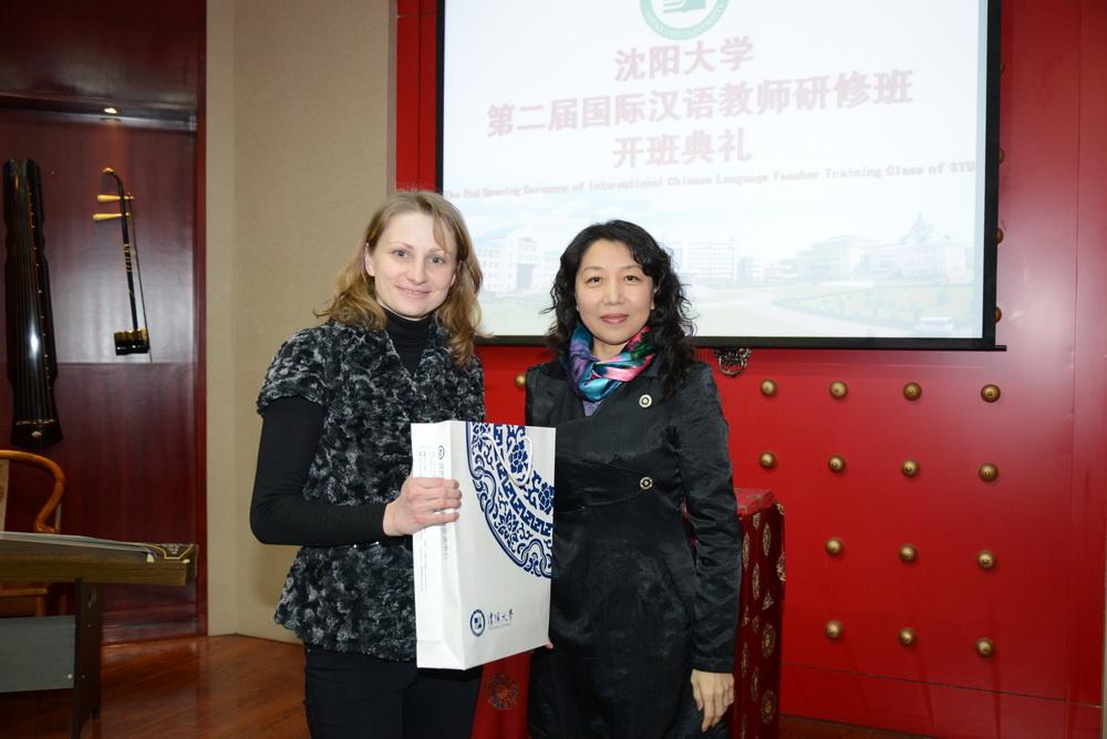 Доцент Університету – учасниця Міжнародної програми стажування для викладачів китайської мови