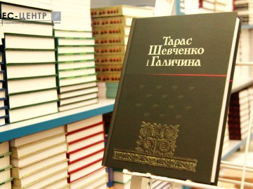 Презентація книжок «На вшанування Великого Кобзаря»