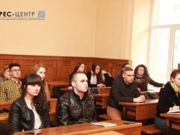 В Університеті відбувся студентський діалог на тему: «Україна: сьогодні, завтра» (в умовах анексії Криму)