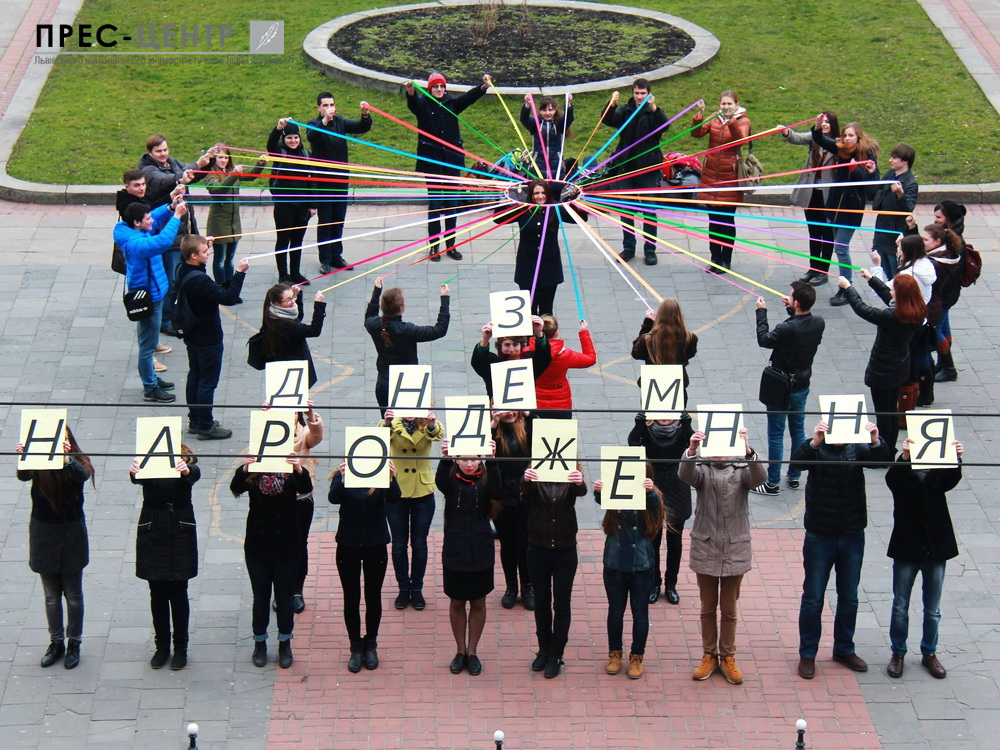 Студенти Університету привітали Ліну Костенку флеш-мобом