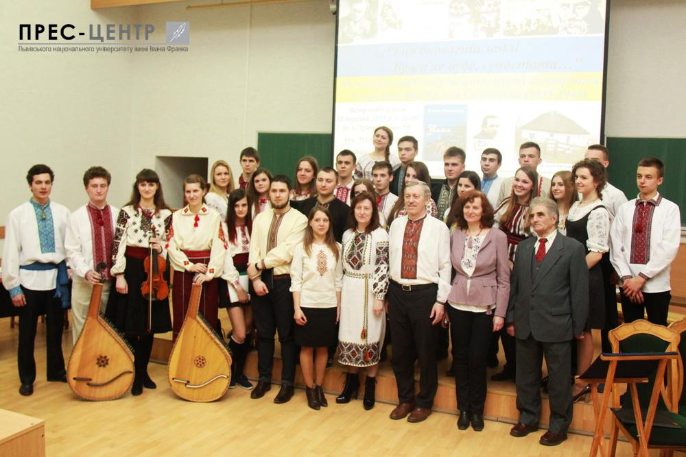 Шевченківський вечір на факультеті електроніки