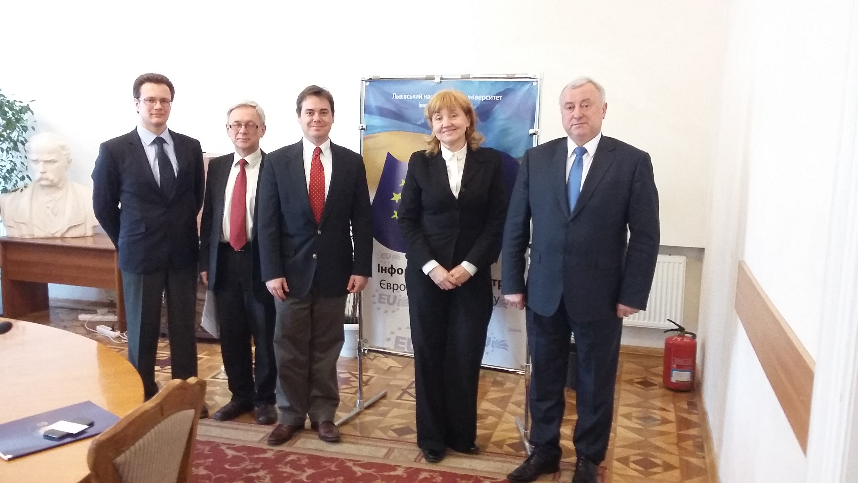 В Університеті відбулася відеоконференція з нагоди святкування Дня Європи