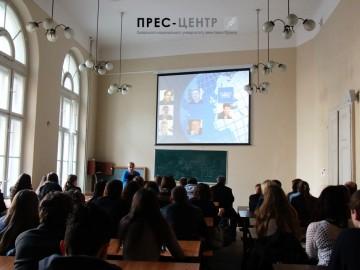 Презентація Програми імені Фулбрайта
