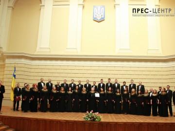 Урочиста академія з нагоди 200-річчя Михайла Вербицького