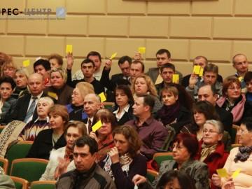 В Університеті відбулася ХХ звітно-виборна конференція Первинної профспілкової організації працівників