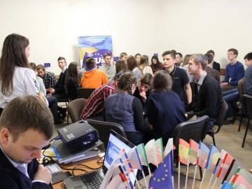 Брейн-ринг «Вивчай Європу – змінюй Україну»