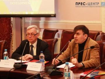 IV щорічна Міжнародна науково-практична конференція  «Соціокультурні, політико-правові та економічні аспекти розвитку міжнародного середовища»