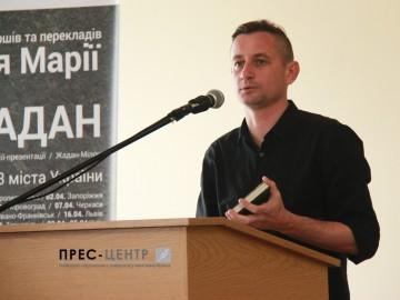 Творча зустріч Сергія Жадана зі студентами