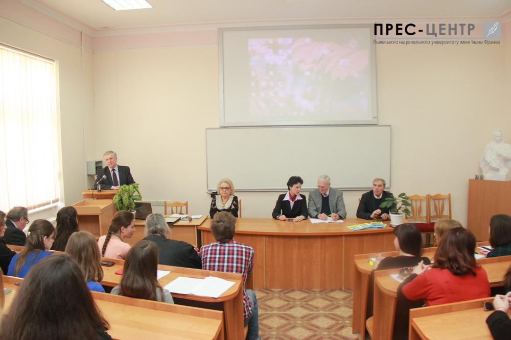Всеукраїнська студентська наукова конференція  «Актуальні питання лінгвістики, світової літератури та художнього перекладу»