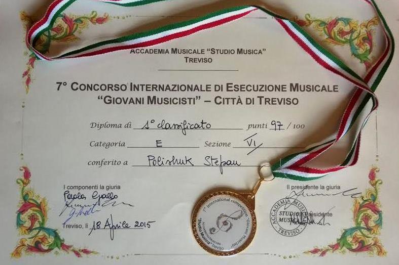 Степан Поліщук – переможець 7 Міжнародного конкурсу  «Giovani Musicisti» (Італія)