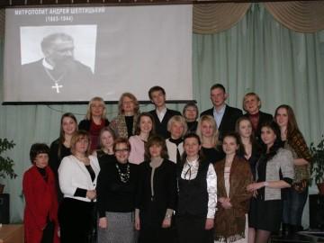Літературно-історичний вечір  «Андрей Шептицький – Мойсей українського народу»