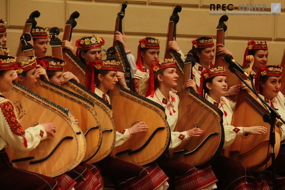 Звітний концерт Народної капели бандуристок «Зоряниця»