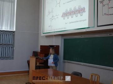 Студентська наукова конференція на хімічному факультеті