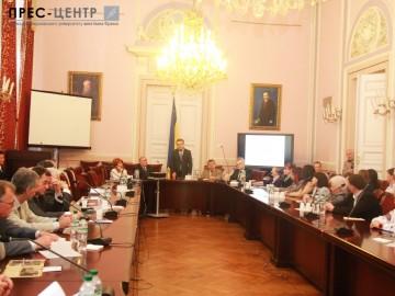 Виїзна сесія Наукової ради НАН України з проблеми «Неорганічна хімія»