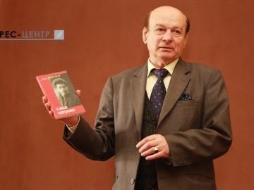 Презентація  книжки Макса Райнгардта «Я лише театроман»