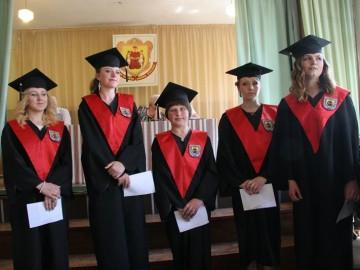 Понад 300 випускників   Педагогічного коледжу завершили навчання за освітньо-кваліфікаційним рівнем «Бакалавр»