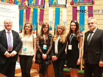 ІІ Міжнародний Саміт Європейського молодіжного парламенту Білорусь (ЄМП Білорусь)