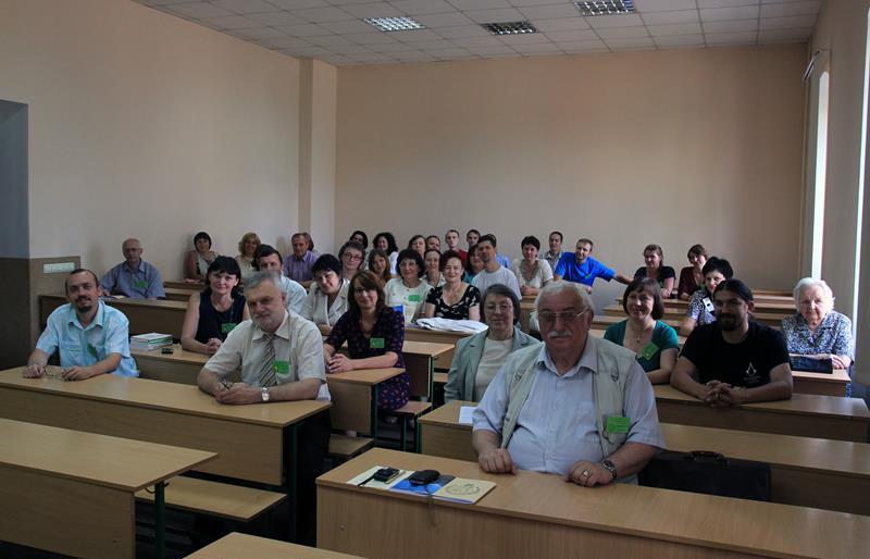 Наукова конференція  «Історичні і сучасні аспекти вивчення біоти Карпат»