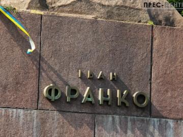 Університетська спільнота відзначила 159-ту річницю від дня народження Івана Франка