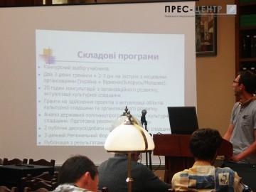 Презентація Міжнародного проекту  «Культурна спадщина: переосмислення і поглиблення участі громади»