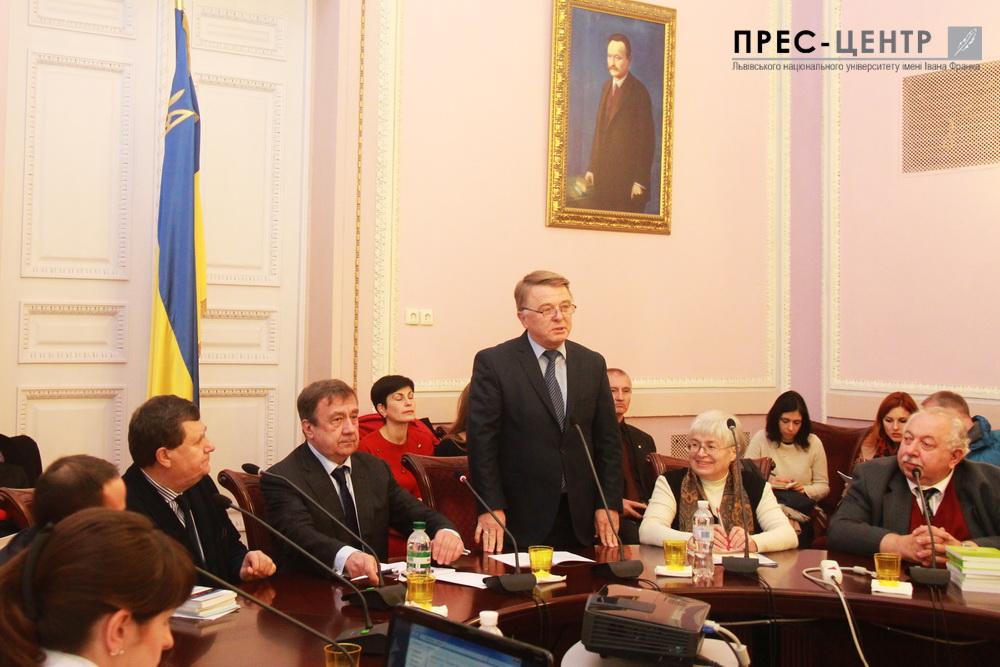 Міжнародний соціологічний форум розпочав роботу у Львівському університеті