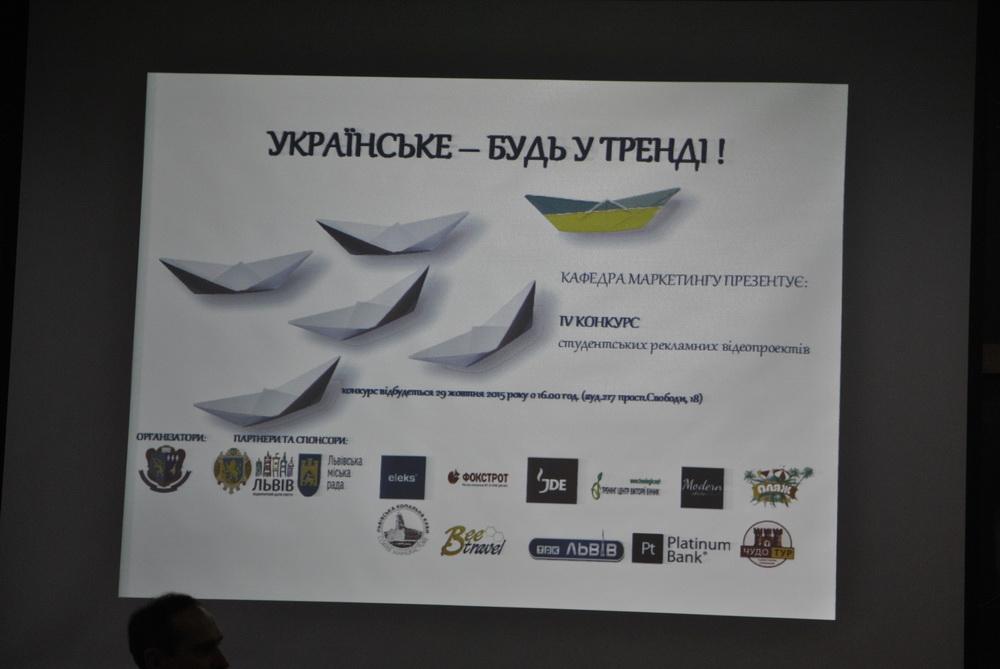 Студенти-економісти через соціальну рекламу закликають громадськість бути в тренді «Українського»
