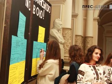 Студенти-філологи організували акцію на знання української мови