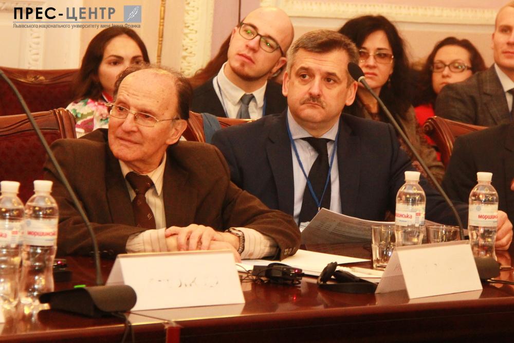 В Університеті стартував ІV Міжнародний форум з практики Європейського суду з прав людини