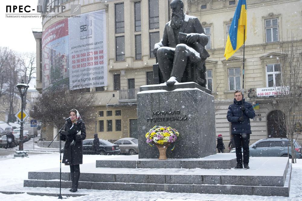 Університетська спільнота відзначила День соборності України