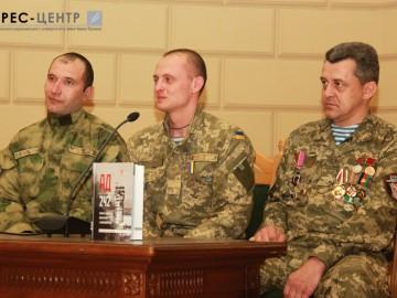 «Донецький аеропорт став точкою мужності й смерті»