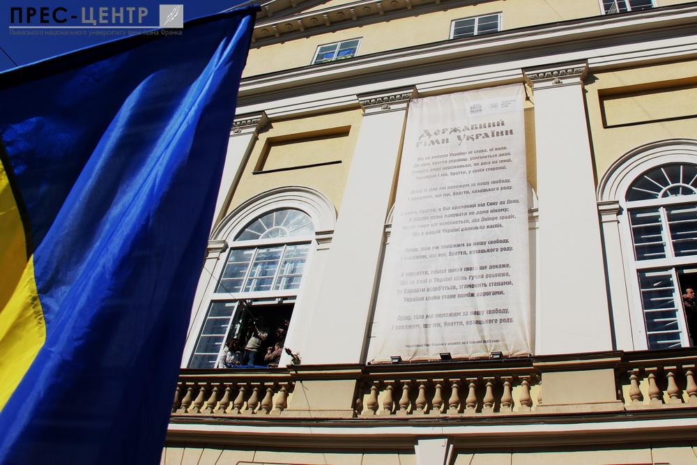 151 рік тому вперше публічно виконали Державний гімн України