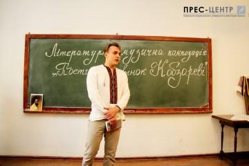 2016-03-11-shevchenko-10