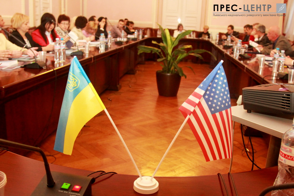 Ukrainian and American scholars discuss the strategic partnership between the United States and Ukraine