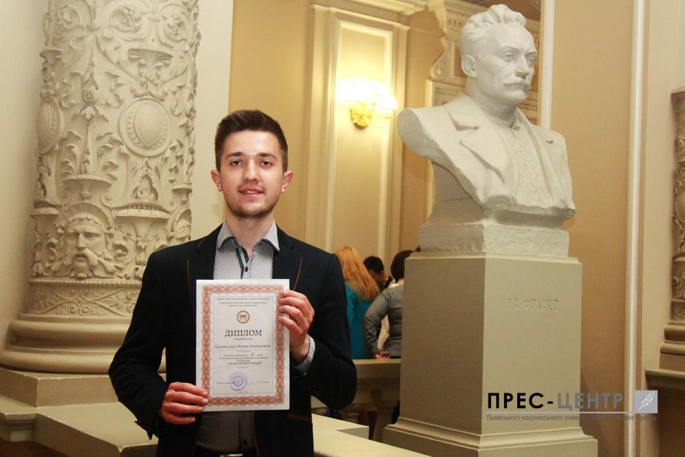 Остап Саловський – призер II етапу Всеукраїнської студентської олімпіади з дисципліни «Економічна теорія»