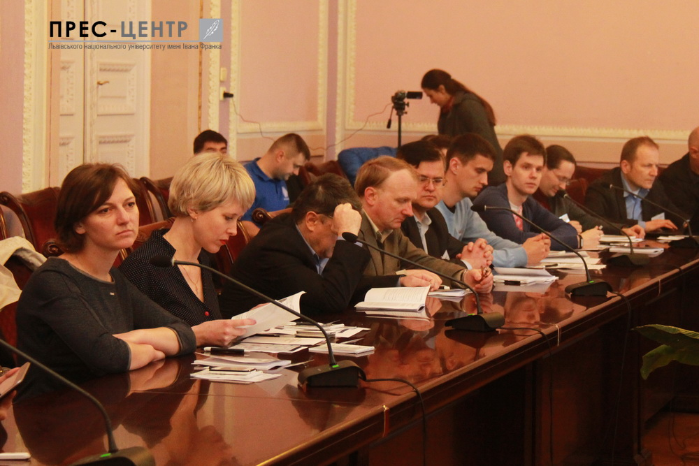 The University launched VI International Scientific and Practical Conference FOSS LVIV-2016