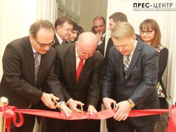 В Університеті відкрили Центр вивчення турецької мови та літератури