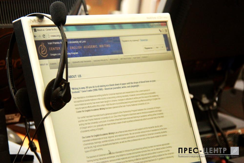 В Університеті презентували Центр англомовної академічної комунікації