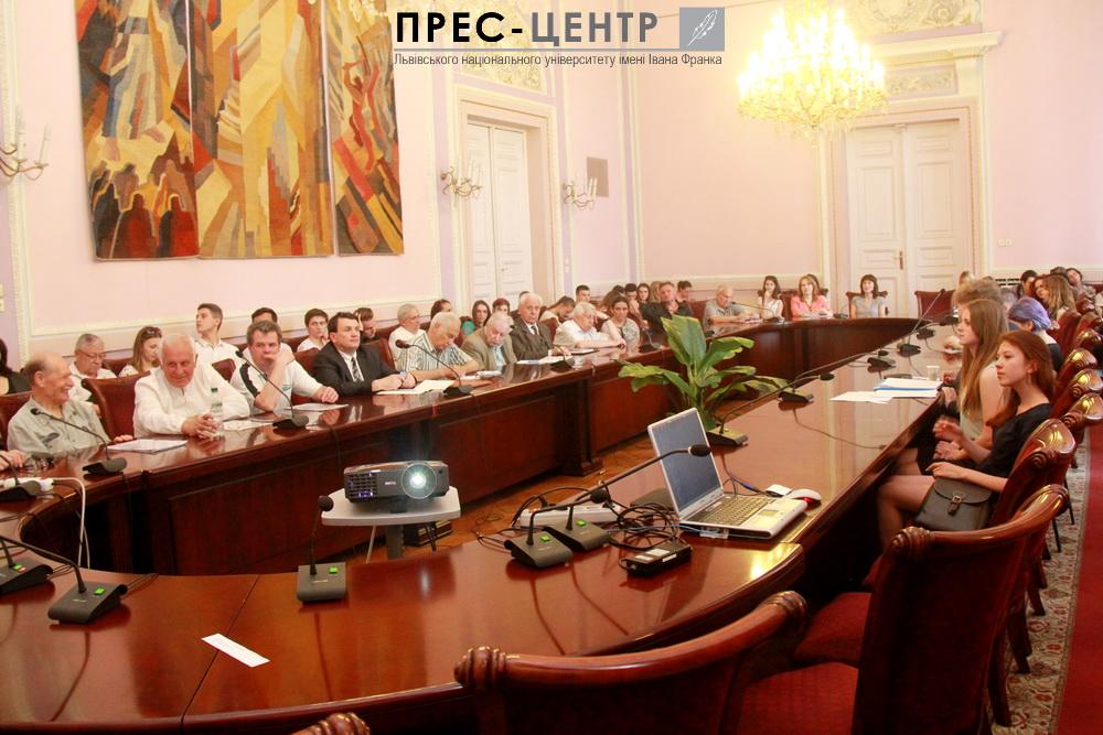 В Університеті обговорили роль Івана Франка в інтелектуальному просторі України та світу