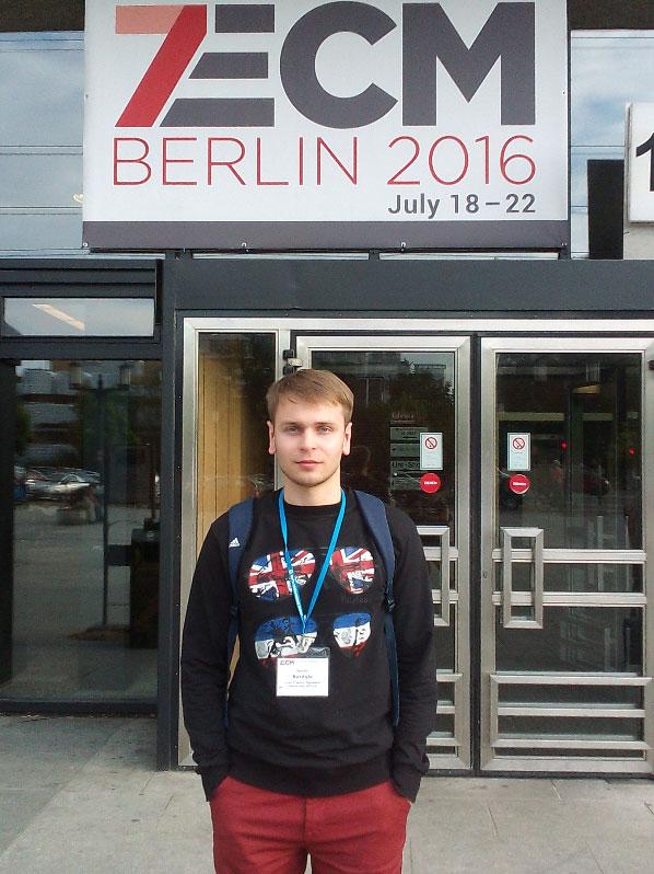 Аспірант механіко-математичного факультету Сергій Бардила взяв участь у престижному математичному конгресі
