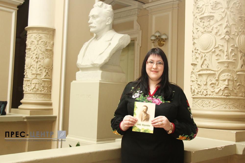 Галина Яценко – переможниця Всеукраїнського конкурсу есе «Мій Франко»