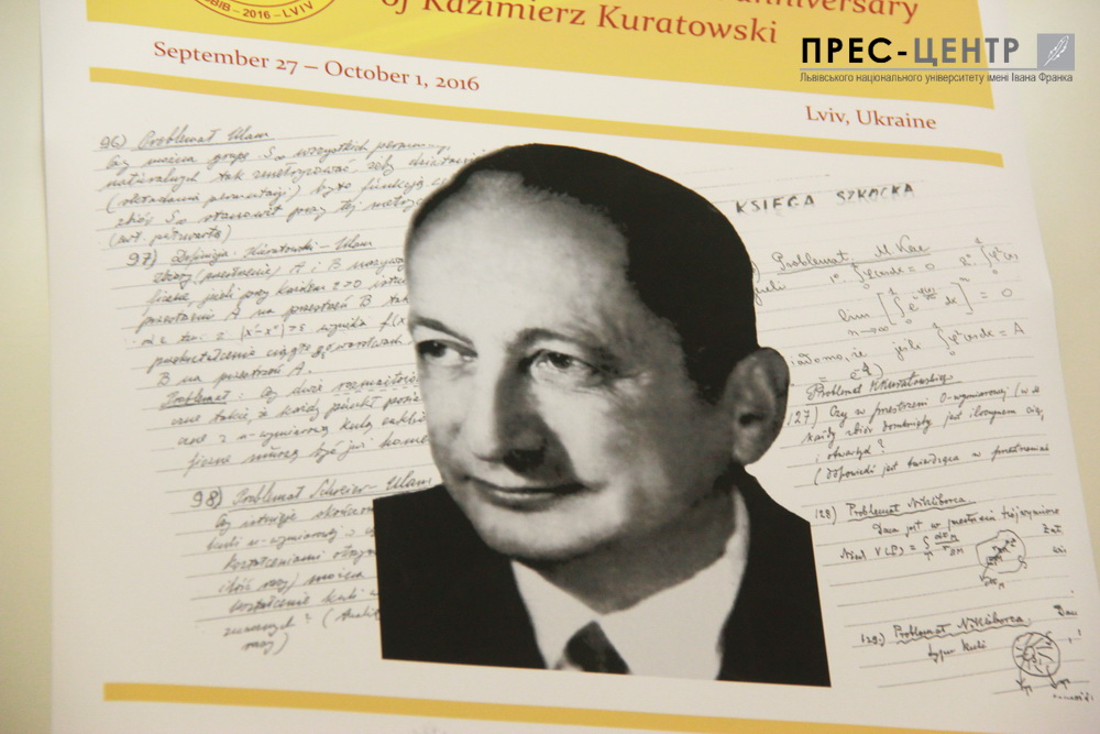 Mathematicians from 10 countries take part in the International scientific conference devoted to the 120th anniversary of the birth of Kazimierz Kuratowski