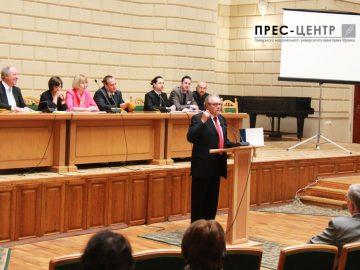 ХХІІІ Міжнародна конференція Асоціації українських германістів «Німецька мова: традиції і перспективи розвитку»