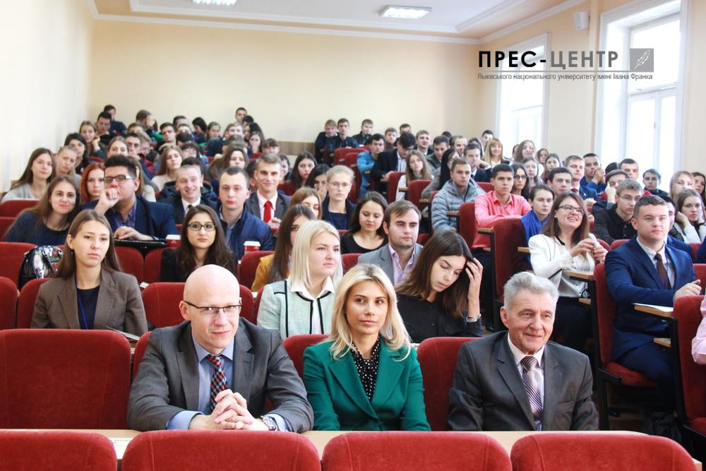 ІІІ Всеукраїнські студентські змагання з конституційного правосуддя