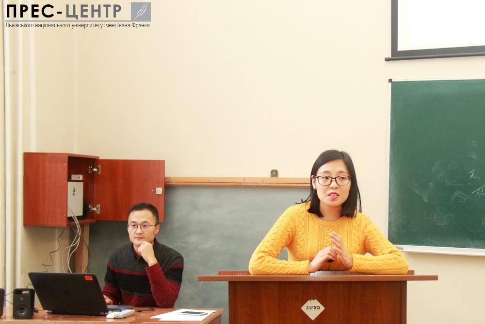 У Львівському університеті започаткували конкурс із китайської каліграфії