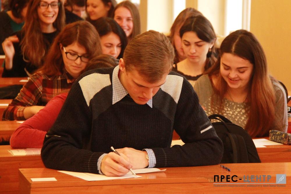 Студенти Університету взяли участь у I етапі XVII Міжнародного конкурсу з української мови імені Петра Яцика